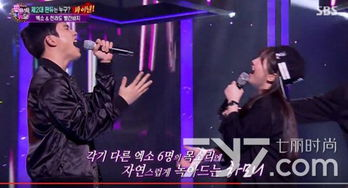 EXO飙唱 Fantastic Duo 伯贤D.O.完美高音全场嗨翻