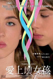 ...她们来说沉闷的青春期有什么不可以尝试呢 -推荐女同电影 一 ,顺序...