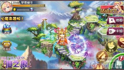 ...《仙之痕》打造了数百位日系二次元风格的神仙妖怪.在战斗表现...