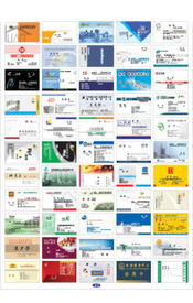 cdr名片素材免费下载图片素材 cdr名片素材免费下载背景素材