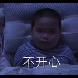 不开心-表情 跳舞小胖子表情包大全 跳舞小胖子表情包汇总 表情