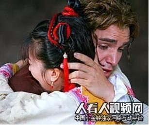 新 还珠 结局永琪欣荣圆房 网友炮轰永琪太贱