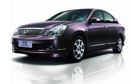 东风日产新轩逸4月8日上市 预计售价15万起