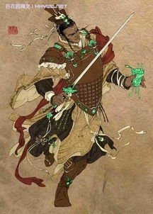 中国太古传说中的妖魔