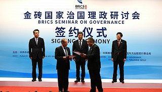 中国社科院拉美所所长 宏观政策协调是深化金砖国家合作的 助推器