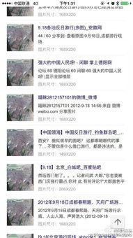 北京pk10自己做微信群