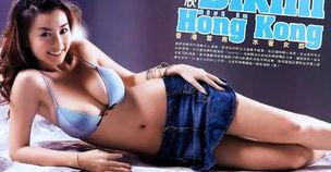香港美少女雷凯欣写真 性感波霸泄春色-娱乐频道
