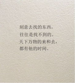 ...优美的九句话 触动心灵