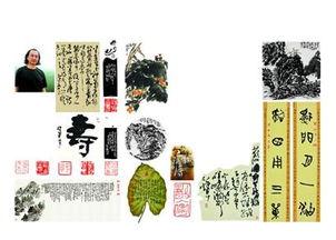 ...展】2011年9月17日—9月21日 山东省美术馆(济南市青年东路10号...