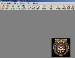 CF修改爆头图片的软件