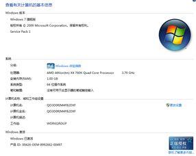 windows xp激活工具