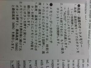 日语说说带翻译 日语个性签名带翻译 日文说说带翻译
