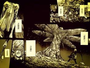 漫画金木研177话全图 神代利世太强,金木研被压制打的非常吃力