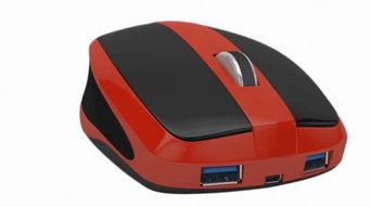 鼠标变身为PC