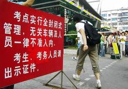 北京 高考3项调整 交卷最多提前半小时
