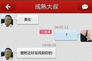 ...开房睡女儿 有乱伦倾向(图)2014-03-20 09:37大叔开房睡女儿  【...