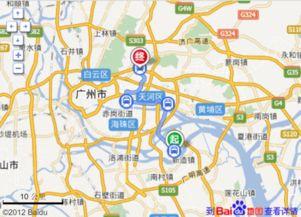广州大学城地铁南站怎么坐地铁到天河客运站