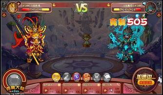 西佛东魔-诸神之战首次挑战免费,之后每次挑战需要   15西普豆   ,获胜之后可...