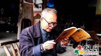 形容相爱到老的诗句-...记者讲解诗歌中表达的时代主题.-87岁老人作诗50余年 最多每天可...