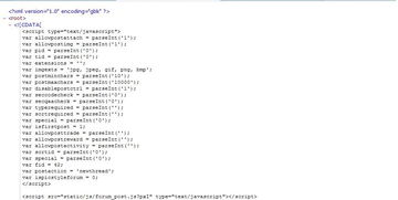 ...表帖子 显示了XML网页代码,怎么解决 安装使用
