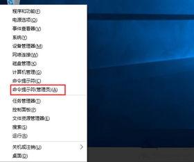 Windows10企业版载图4-Win10企业版激活方法制作方法