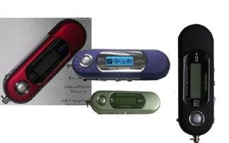 外观雷同的MP3-告诉你 做杂牌产品也不容易