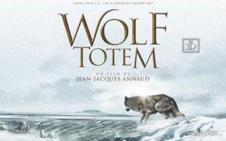 全球畅销小说《狼图腾》如今已拍摄成3D电影,由奥斯卡获奖导演让-...