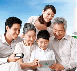 如何查询中国人寿金账户的结算利率?