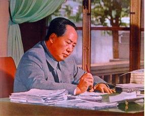 ... 毛泽东对中国官僚资本主义的认识