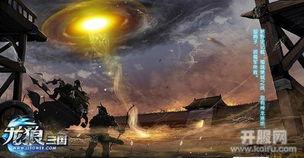 撼龙大祭司-公元207年.曹操平定北方,挟天子以令诸侯,三国争霸即将拉开序幕...