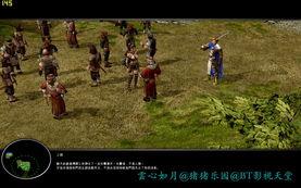 [工人物语5+迷雾之桥+王者传奇][繁体中文/RTS][4CD/1.73G][7天]-游戏...