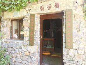 中华民族园北园朝鲜餐厅发生火灾... 整改现状:中华民族园景区分为南...