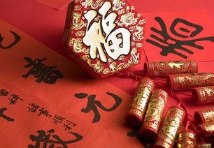 春节上班第一天祝福语