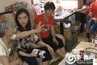 ...这位来自韩国的老太太.(视频截图)-韩老太来中国度晚年遭儿子遗...