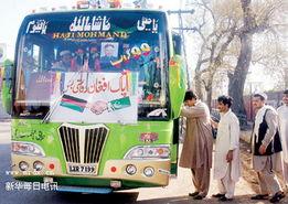 图文 巴基斯坦公车首开阿富汗