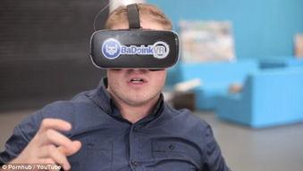 全球最大成人网站参与VR产业 提供线上电影观看-图片