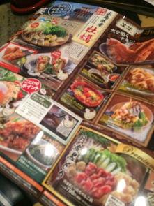 高烤日记-...旅行 楠的旅行日志日本篇