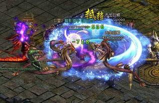 -龙魂-武尊-战圣-白虎-圣武-战神-神武   在游戏获得装备的最有效的方式...