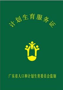 ...小章预示着背后官僚机构庞大繁杂 4