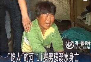 ...庭陷入了巨大的痛苦之中(视频截图)-临沂 11岁男孩溺水身亡 落水...