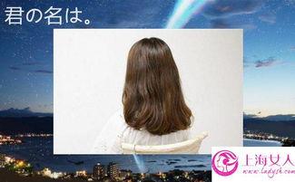 你的名字 结绳编发图解 日本妹子教你编头发