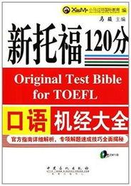 我们应该如何跟读练习托福口语