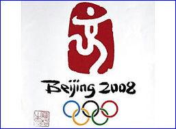 ...000000 北京奥运会会徽诞生 font