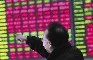 电元一气录-据新华社上海3月17日电伴随市场人气持续升温,17日A股继续走高....