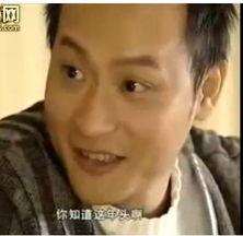 陈志朋经典剧照