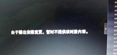 不周大传-网易娱乐4月8日报道   日前,毕福剑被曝饭桌上酒后唱了一曲改编版的...