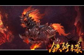 沌、宝物收藏家吞天,每只巨兽都能在战场上承担起战略堡垒的作用. ...