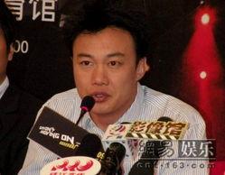 陈奕迅7月重临广州开唱 出席发布会狂道歉