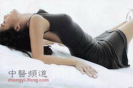 性交肉图-让性爱销魂男女必学23个性爱秘笈