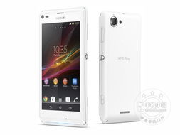 最美三防智能 索尼L36h重庆仅售2770元